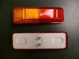 Red & Amber Clearance Light